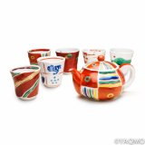 Porcelain Cups and Teapots / Modern Kutani Porcelain Teapot and Cup Set