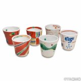 Porcelain Cups and Teapots / Modern Kutani Porcelain Cup Set