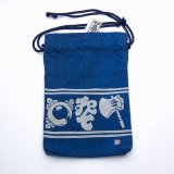 "Tote Bags /  Edo Tote Sack: ""Ax, Zither & Chrysanthemum"""