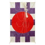 Japanese Edo Kites Graphics /  Rising Sun
