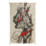 Japanese Edo Kites Graphics /  Flaming Dragon