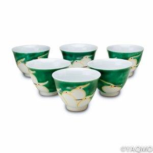 Photo1: Porcelain Cups and Teapots / Kutani Porcelain Cup Set