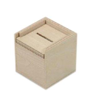 Photo1: Karakuri Self-Assembly Kit: Piggy Bank