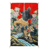 Japanese Edo Kites Graphics  /  Leaping Lion