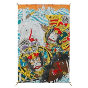Photo1: Japanese Edo Kites Graphics /  Battling Samurai