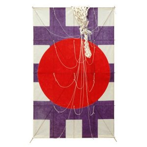 Photo1: Japanese Edo Kites Graphics /  Rising Sun