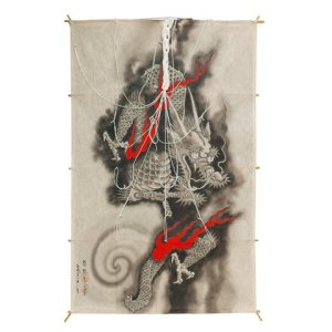 Photo1: Japanese Edo Kites Graphics /  Flaming Dragon