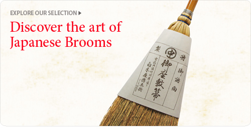 Japanese Edo Brooms